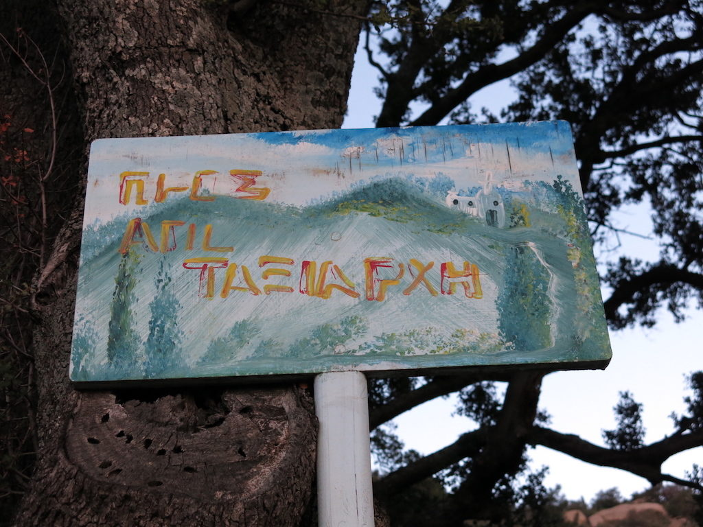 Taxiyarchis Trailhead Sign